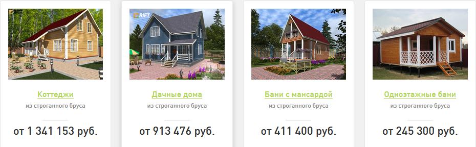 Проекты домов с гаражом Готовые проекты коттеджей с